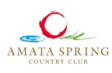 Amata Spring Development