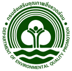Department of Environmental Quality Promotion, Ministry of Science and Technology