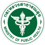The Institute of Medical Research and Technology,  Ministry of Public Health