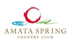 Amata Spring Development