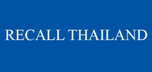 logo_size_0001_RECALL-THAILAND