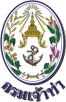 The Marine Department